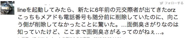 スクリーンショット(2013-07-29 23.33.41)