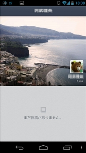 スクリーンショット(2013-08-04 16.18.21)