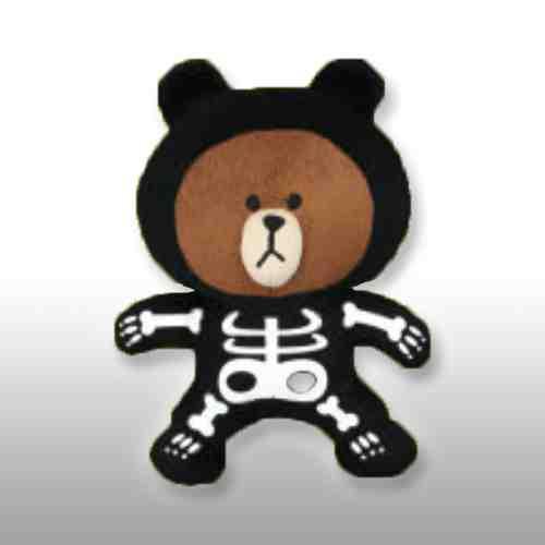 brown_bone