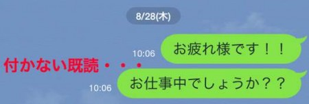2014-08-28 10.07.00