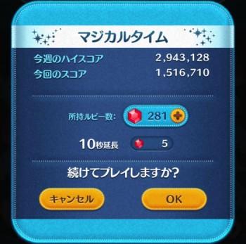 2015-05-12 23.33.24