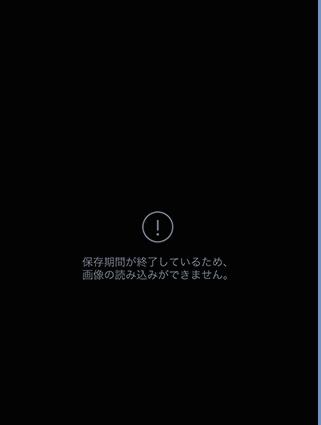 line-photo-limit-01
