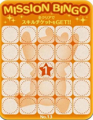 bingo-leek13