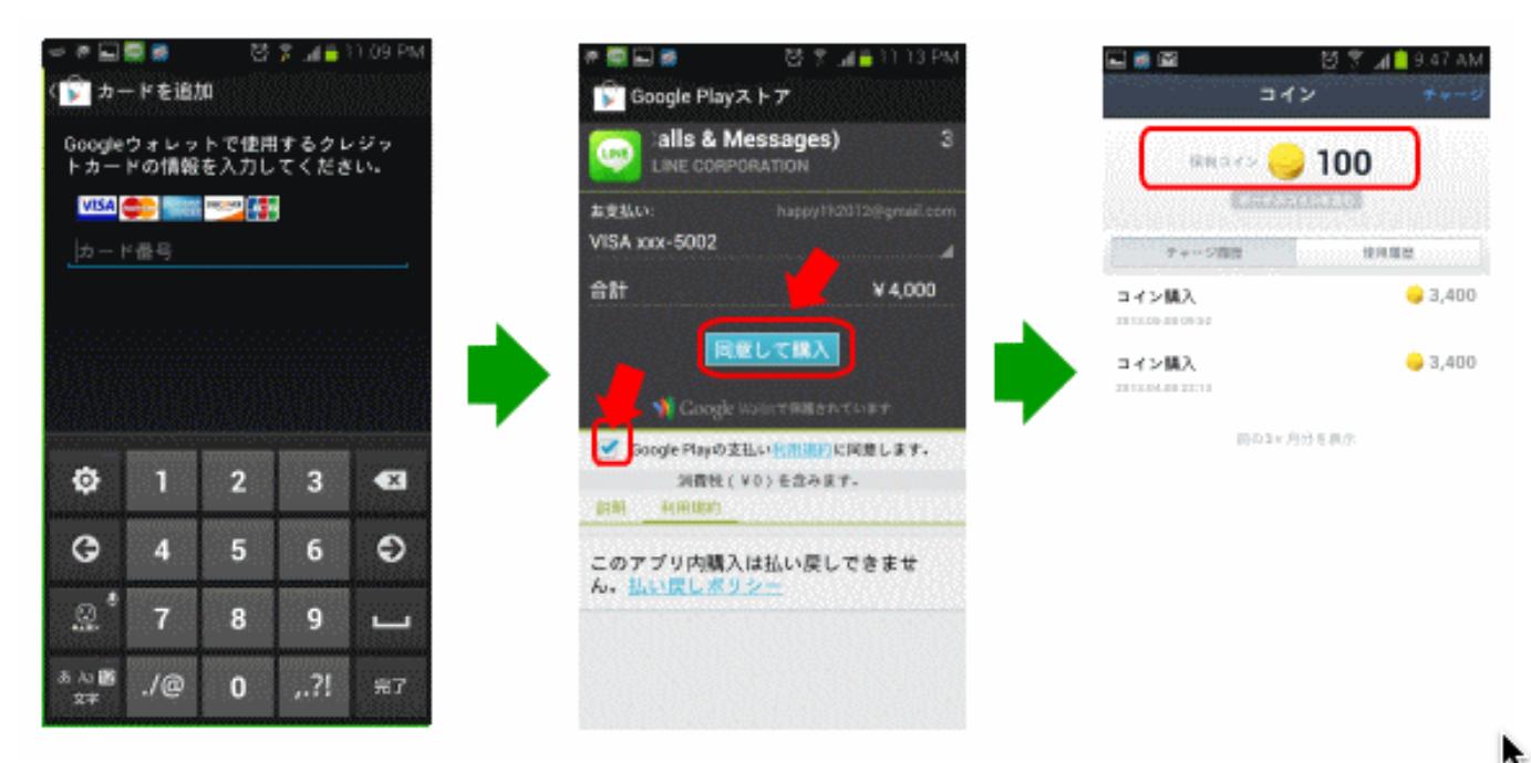スクリーンショット(2013-07-28 17.13.09)