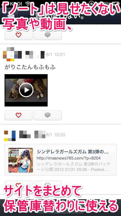 line_bochiKAI