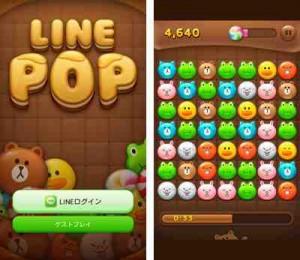 line_pop_install_01