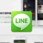 LINEは出会い系ツールじゃない!いじめの原因にもなっている