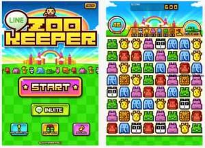 line-zookeeper