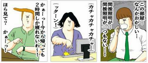 20111220_akb48_28