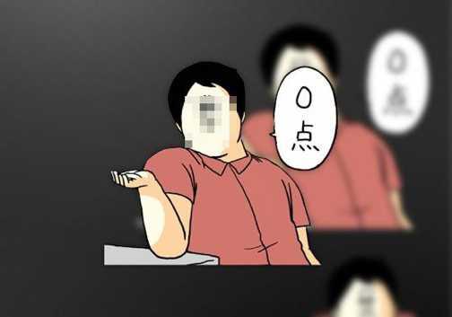 6f37d620