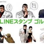LINE マンガやアニメのキャラクタースタンプ一覧!