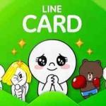 LINE Cardの使い方 クリスマスカードや年賀状を送る方法!