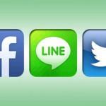 LINE、Twitter、Facebookの使い分けとそれぞれの違いは?
