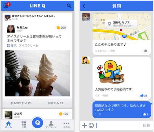 line-q