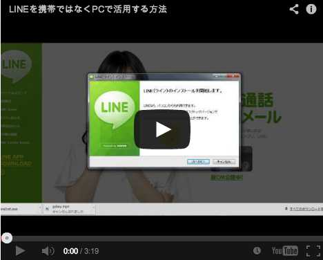 pc-line2