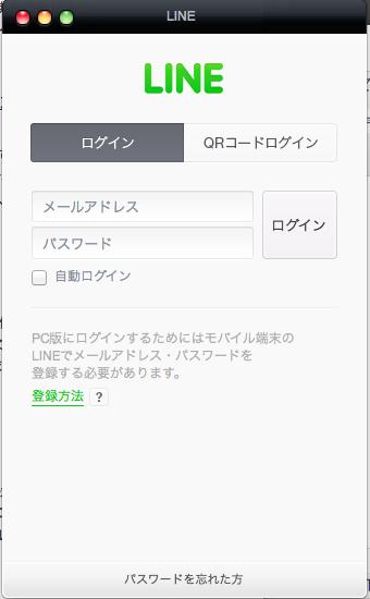 pc-line3