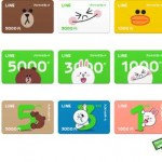 LINE プリペイドカードはネット販売をしていないのか?