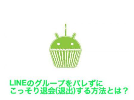 cupcake_2009