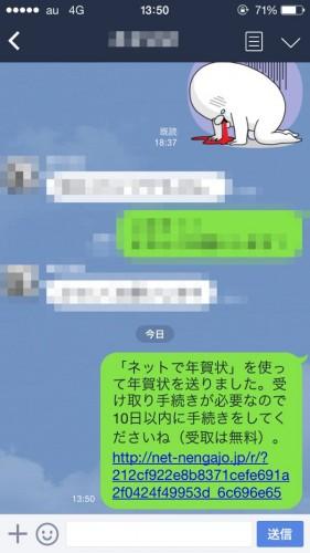 2014-11-09 13.50.55