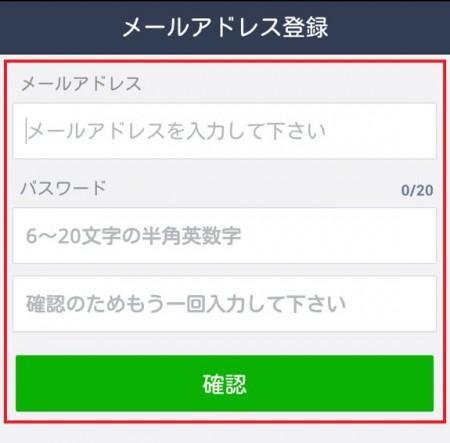 Screenshot_2015-01-03-04-39-59
