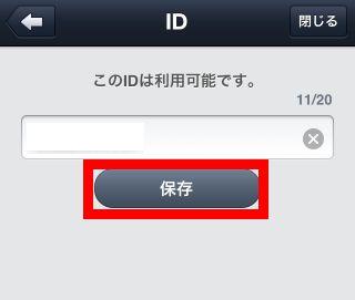 line_id05