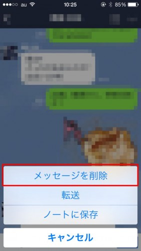 2015-01-19 10.25.36