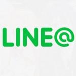 LINE@の管理画面にある機能一覧!それぞれの説明を簡単に紹介