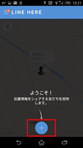 2015-09-03 06.21.30