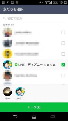 2015-12-24 01.52.21