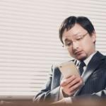 LINE タイムラインから友だちを通報する方法[iPhone/Android]