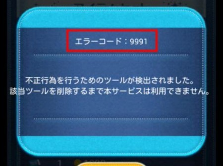 N1-15011001-01-615x460-450x336